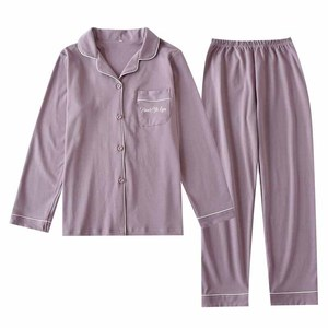 Image 5 - Lovers Pajamas Set Solid Color Turn down Collar Cardigan+Pants For Men And Women Couples Homewear Sleepwear Loose Casual Wear