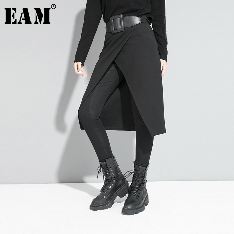 [EAM] High Elastic Waist Black Stitch Long False Two Trousers New Loose Fit Pants Women Fashion Tide Spring Autumn 2020 1S191