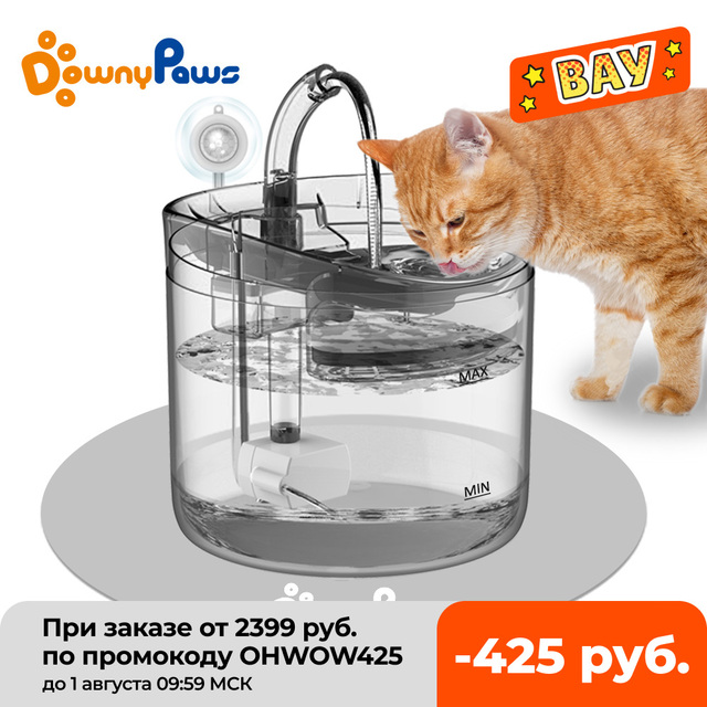 DownyPaws 2L Automatic Cat Water Fountain With Faucet Dog Water Dispenser Transparent Filter Drinker Pet Sensor Drinking Feeder 1