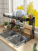 Kitchen Stainless Steel Shelf Sink Above The Bowl Chopsticks Drain Dishes Sink Shelf Storage Rack Home Organization