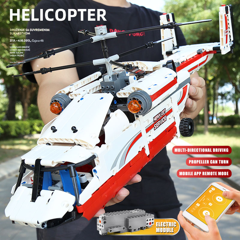 MOULD KING 20002 Compatible With 42052 Heavy Lift Helicopter Model Building Blocks