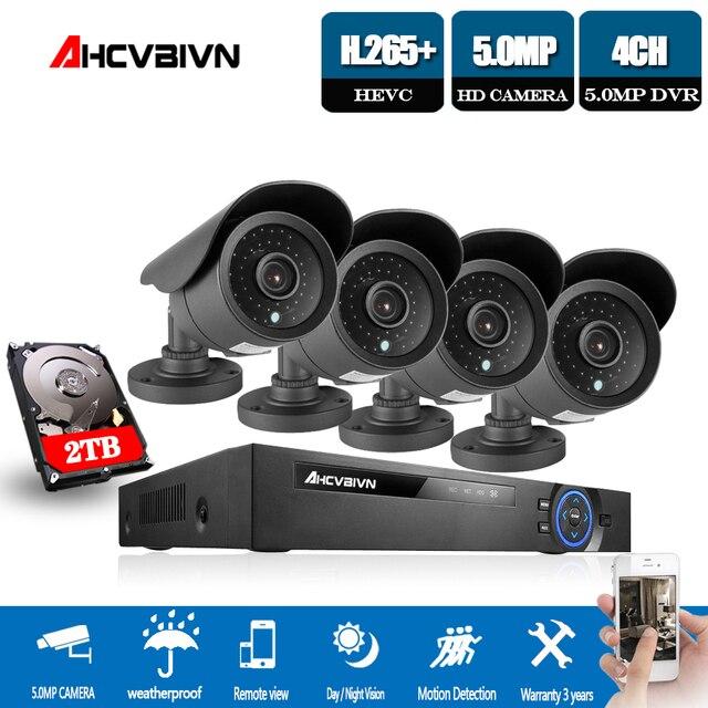 מטריקס SONY 335 IR HD 5MP CCTV 4CH DVR מעקב ערכת 36 PCS IR CUT נוריות מערך מתכת עמיד למים 5in1 5MP DVR אחריות 3 שנים
