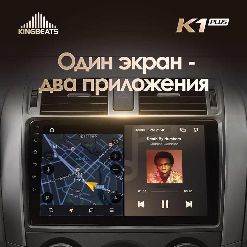 Kingbeats Android 8.1 Head Unit 4G Auto Radio Multimedia Video Player Navigatie Gps Voor Toyota Corolla 10 E140 E150 2006 2013