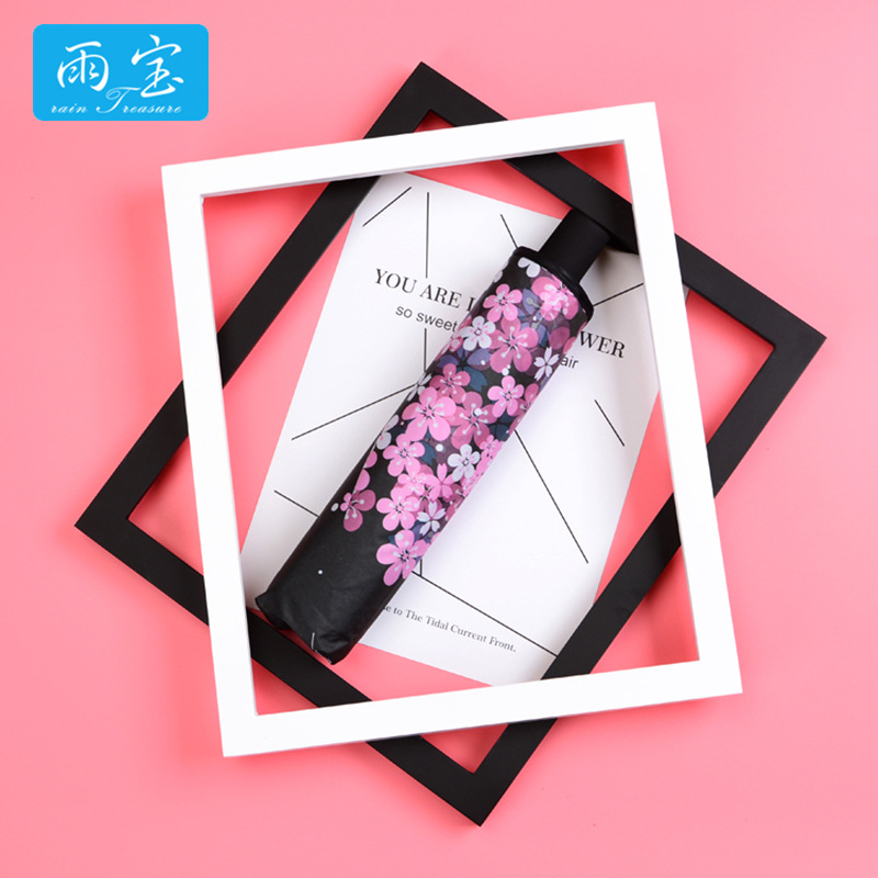 Yu Bao Sun-resistant Rain Or Shine Dual Purpose Vinyl Umbrella Creative Peach Blossom Folding Parasol Three-fold Umbrella Advert