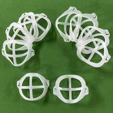 1 10 sztuk 3D maska uchwyt na oddychająca maska wsparcie oddychania pomóc pomoże maskę poduszka wewnętrzna uchwyt Unisex wielokrotnego użytku hurtownia tanie tanio CN (pochodzenie) 3D Mask Holder Wall Mounted Type Nie-składany stojak Rozmaitości Pojedyncze Salon Food Grade PE Ekologiczne