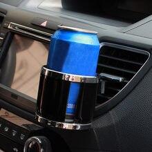 Araba bardak tutucu kahve organizatör otomatik içme telefon tutucu paralar kapalı İçecek kupası araba için tutucu hava çıkış araba delikleri bardak R # py10