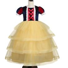 цены на AmzBarley Girls Princess Snow White costume kids Layered Dress Cosplay Halloween Birthday Party Ball Gown teenager tutu dress в интернет-магазинах
