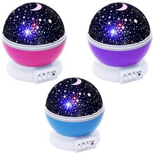 Colorful Starry Sky Projector Moon Night Light Battery Operated USB Charging Rotating Night Light Projection Lamp colorful starry sky projector night light rotation starry moon night lamp usb charging for birthday gift romantic baby children