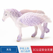 Fairy Tale Myth Toy Animals Model genius ma Pegasus Pegasus Mythical Creatures Bakery Cake Decorations And Ornaments Gift(China)