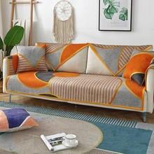 Бархатный Чехол для дивана с принтом в скандинавском стиле одинарный
