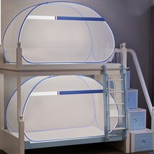 Portable Folding Mosquito Net For 1m Bed Student Dormitory Mongolian Yurt Mosquito Netting Bunk Bed Tent