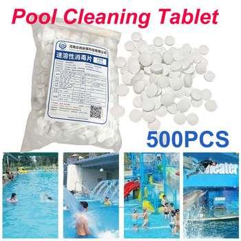 500 sztuk basen czyszczenie musujące tabletki chloru basen Clarifier Cage dezynfekujący wielofunkcyjny domowy środek czyszczący w sprayu