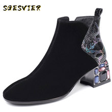SGESVIER Women Winter Warm Kid Suede Short Boots Classic Chelsea Boots Zipper Ankle Boots Rhinestone Wedding Party Shoes Woman fedonas high quality women cow suede ankle boots rhinestone wedding party shoes woman wedges high heels short martin shoes woman