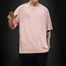 New Summer Men's T Shirt 2021 Fashion Solid T Shirt Mens Oversized Hip Hop Short Sleeve Casual Cotton Mens Streetwear Top Tees
