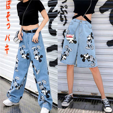 Korean Style Women Hip Hop Women Jeans D