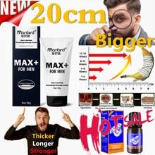 Penis Enlargement Pills Increase Dick Growth Thickening Esse