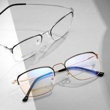 Reven Jate Full Rim Square Shape Titanium Men Eyeglasses Frame Prescription Man Eyewear Rx able Glasses Spectacles Frame 1060