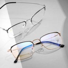 Reven Jate Vollrand Platz Form Titan Männer Brillen Rahmen Rezept Mann Brillen Rx in der lage Gläser Brille Rahmen 1060