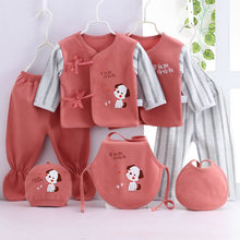 7 Pcs/Set Newborn Baby Clothes Set Clothing Cotton Girl Boy Stuff for 0-3M Infant Underwear Fall