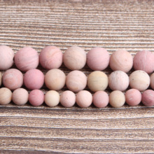 Linxiang Natural Jewelry Frosted Red wood pattern Scattered Pearls 4/6/8/10/12 mm Suitable for Making DIY Bracelet Neckl