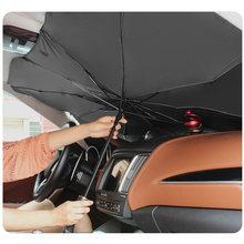 Многофункциональный Зонт Размер s l автомобильный солнцезащитный