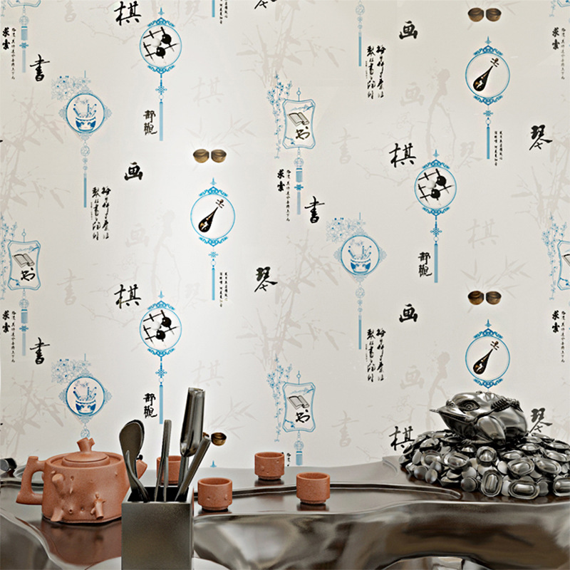 Chinese Style Classical Wallpaper Poetry And Painting Wallpaper Living Room Library Tea House Calligraphy And Painting Chess Roo