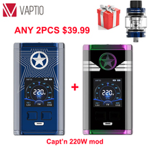 ?Gift 8.0ML Tank?220W Vape mod Vaptio Captain Box