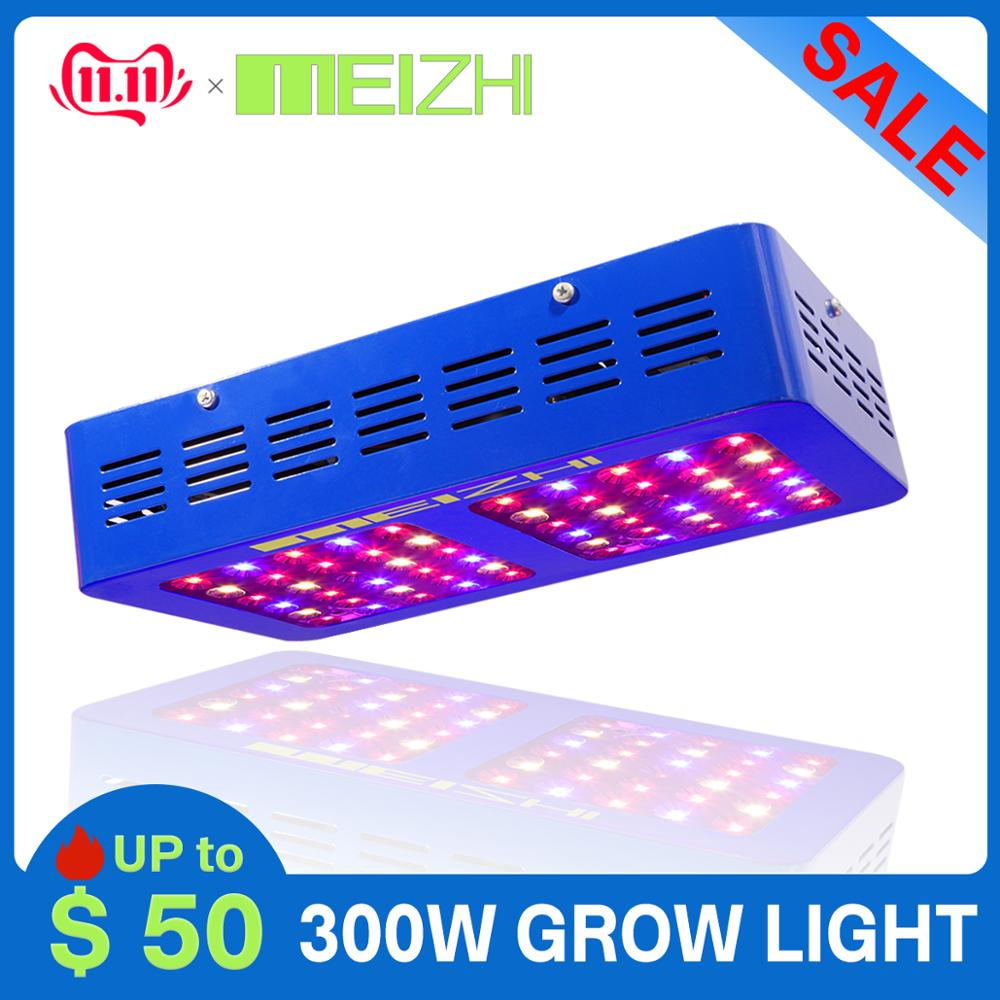 MEIZHI Reflector Led Grow Light Full Spectrum 300w Epistar Indoor Garden Hydroponics Seeds Plant Growing Light