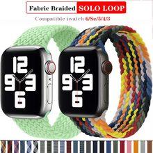 Solo Nylon Braid Strap für Apple Uhr Band 6 se 5 4 3 44mm 40mm 38mm 42mm Elastische Sport Armband für IWatch Serie 6 5 4 3 2 1