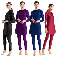 Modest Swimwear Burkini Conservative Women Three-Piece Solid-Color Large-Size