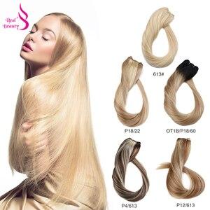 Накладные волосы RealBeauty Balayage, бразильские прямые пряди человеческих волос, двойные волосы Remy Ombre/коричневый/медовый блонд/скандинавский цве...