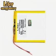 Литий ионный аккумулятор 37 В 4000 мАч (полимерный литий аккумулятор)