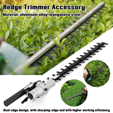 100° Rotatable High Branches Trimmer Accessory 65 Manganese Steel Aluminum Alloy Hedge Cutter Garden Tool Dual-edge Design