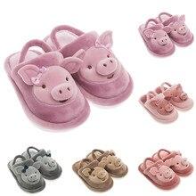 Детская теплая обувь с рисунком поросенка; нескользящие домашние тапочки для малышей; зимняя утолщенная домашняя обувь для мальчиков и девочек; 22-27