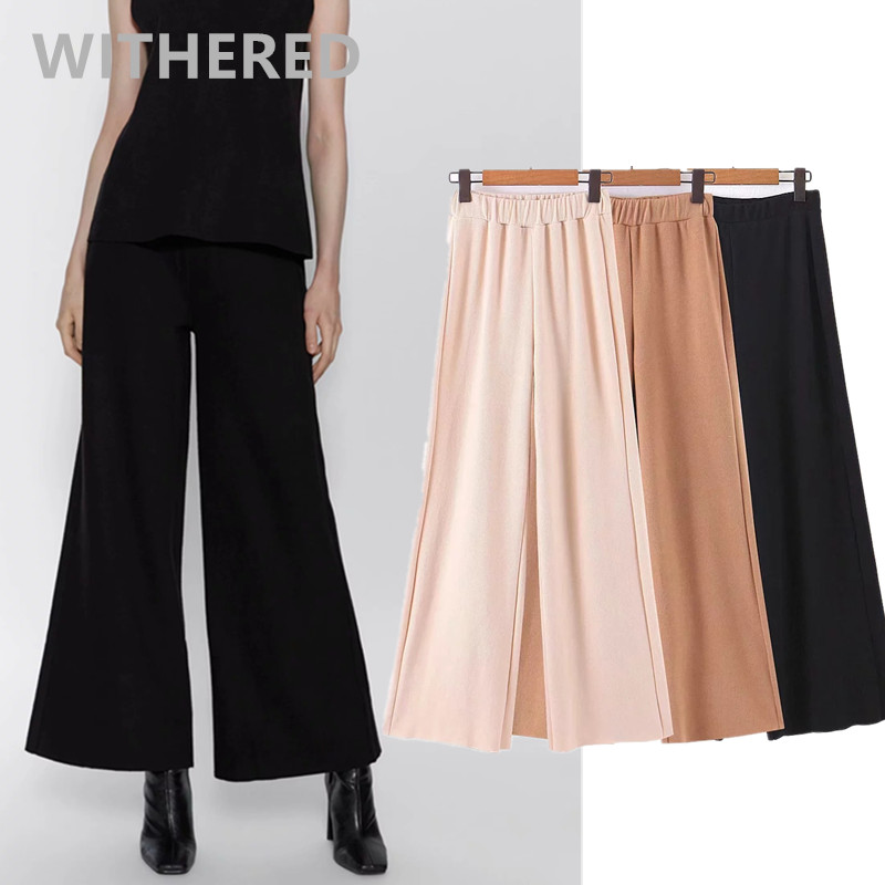 Withered 2020 Spring England Simple Solid Knitted Wide Leg Pants Women Pantalones Mujer Pantalon Femme Trousers Women Plus Size