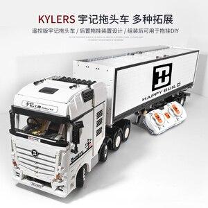 QC007 Technic серия MOC-1389 Yuji грузовик трактор с дистанционным управлением модель автомобиля мальчик plug-in строительные блоки игрушки для детей