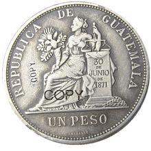 GUATEMALA 1894 1895 1896 1897 1 песо Посеребренная копия монет