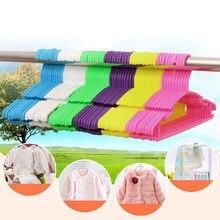 10 pçs cabide de roupas de plástico para bebê rack de roupas antiderrapantes roupas de secagem gancho de suspensão 27x15 cm crianças guarda-roupa de armazenamento novo
