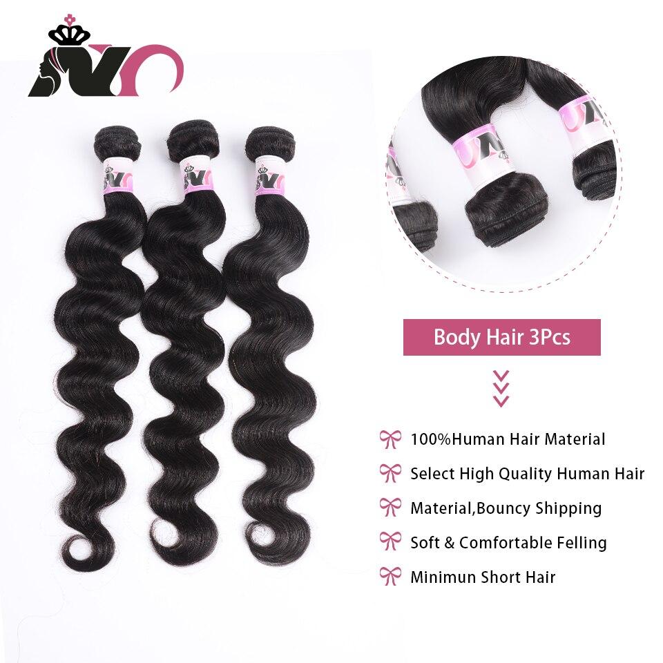 Brazilian Hair Body Wave 4 Bundles Hair 100% Human Hair Weave Natural Black Non Remy Body Wave 4 Bundles Deals for Black Women