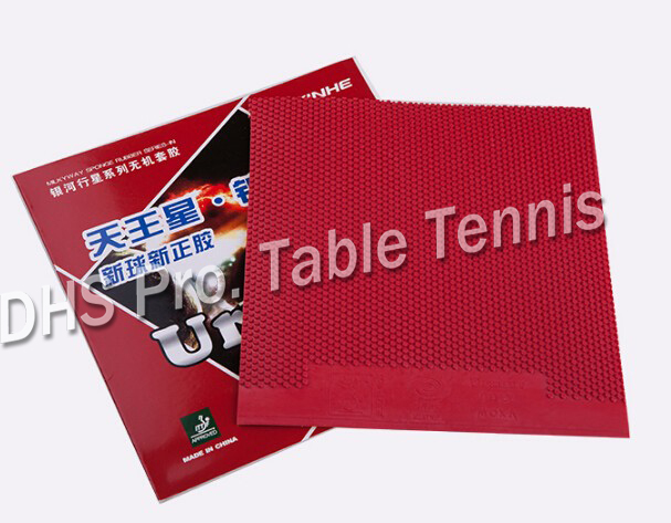 Galaxy YINHE Uranus Poly Short Pips-Out PingPong Rubber With Sponge