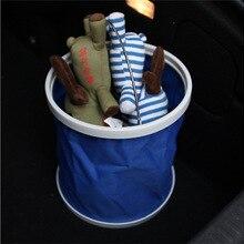 Складное ведро для автомобиля 9L автомобиля для отдыха на природе сумка-мешок из ткани Оксфорд ведро из ткани складной ковшик