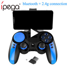 Ipega 9090 PG-9090 Gamepad gatillo Pubg controlador móvil Joystick para teléfono Android iPhone PC Game Pad VR consola de Control de Pugb(China)