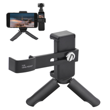 For DJI Osmo Mobile Handheld Gimbal Phone Mount Securing Cli