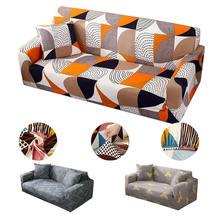Высококачественные растягивающиеся эластичные Чехлы для дивана