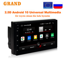 2 Din Android Auto Radio 2,5 D Touch Screen GPS Navigation Multimedia Player Für Toyota Nissan Lada Hyundai 7 \