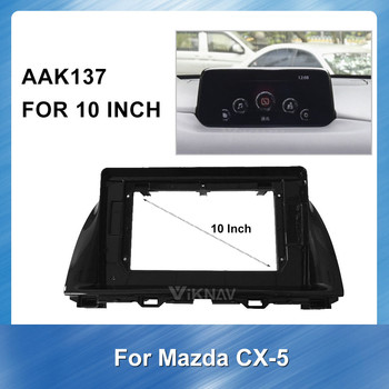 For Mazda CX-5 2015 2016 2017 2 Din Car Radio Fascia Dash Trim Stereo GPS Panel Dash Mount Trim Installation Mount Installation image