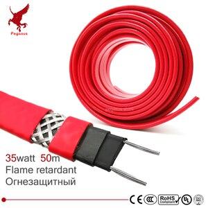 50m wzmocnienie 220V ognioodporny przewód grzejny 14mm samoregulacja temperatura fajka wodna ochrona odladzanie dachu kabel grzejny