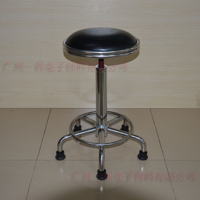 Anti-static Stool Chair Spiral Height Adjustable Round Stool Stainless Steel Round Stool Chair Laboratory Clean Room Chair Curre