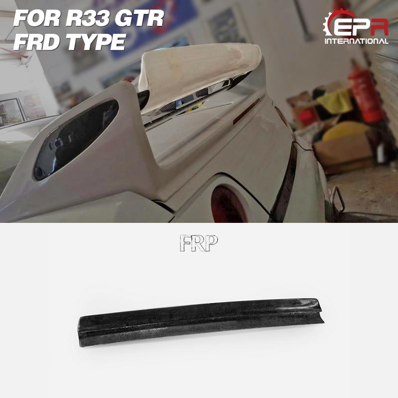 سيارة التصميم لسيارة نيسان سكاي لاين R33 GTR FRD نوع الألياف الزجاجية الخلفية سبويلر جورني رفرف FRP الألياف الزجاجية الجناح الشفاه الفاصل تمديد