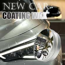 Новое покрытие для автомобиля набор глянцевых покрытий твердый